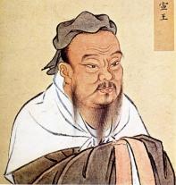7779-confucius